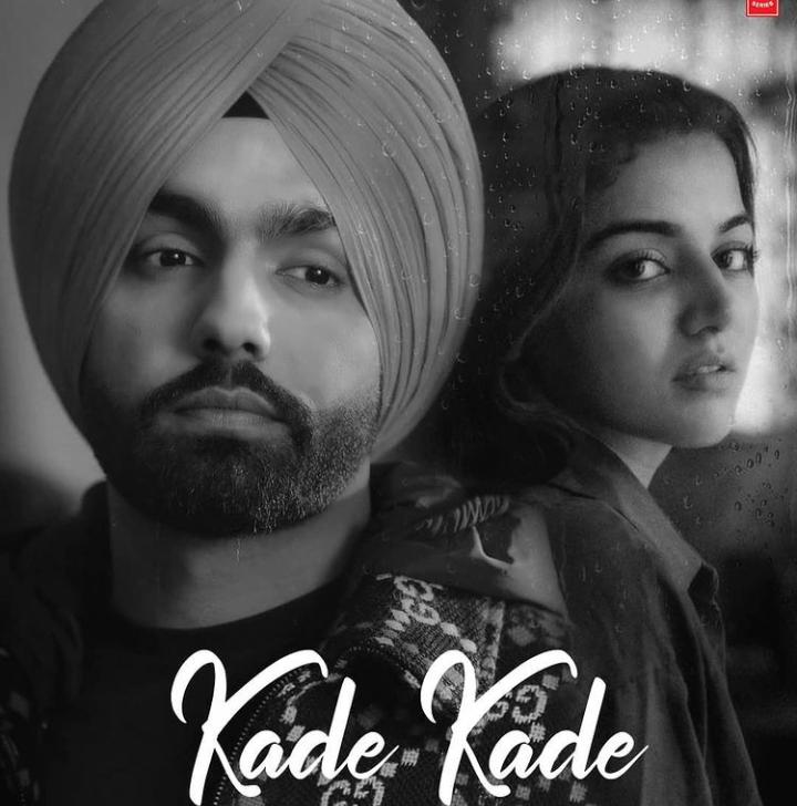 Kade Kade Lyrics - Ammy Virk - Download Video or MP3 Song