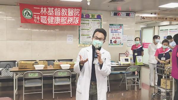 二基醫院響應世界地球日 健康促進大家作伙來