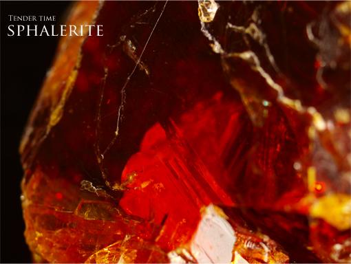 スファレライト 閃亜鉛鉱 Sphalerite Las Manforas Aliva Cantabria, Spain