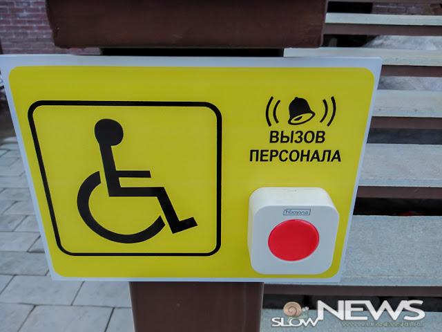 В Госдуме предлагают увеличить пособие по уходу за инвалидами