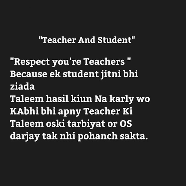 Teacher Student Respect Lines Quotes - Collection