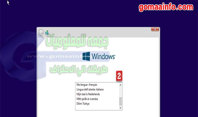 تحميل ويندوز سفن التيميت بثلاث لغات | Windows 7 SP1 Ultimate 3 lang (x86/x64) | يونيو 2020