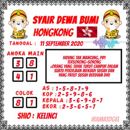 Syair Dewa Bumi HK Jumat 11 September 2020
