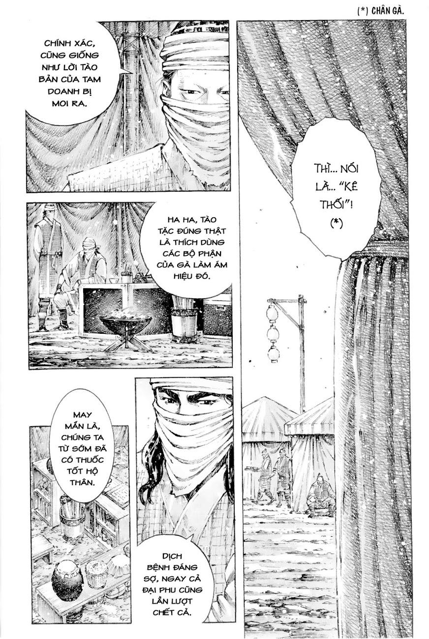 Hỏa phụng liêu nguyên Chương 417: Ám chiêu nan phòng [Remake] trang 19