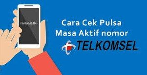 Cara cek masa aktif kartu telkomsel lewat sms