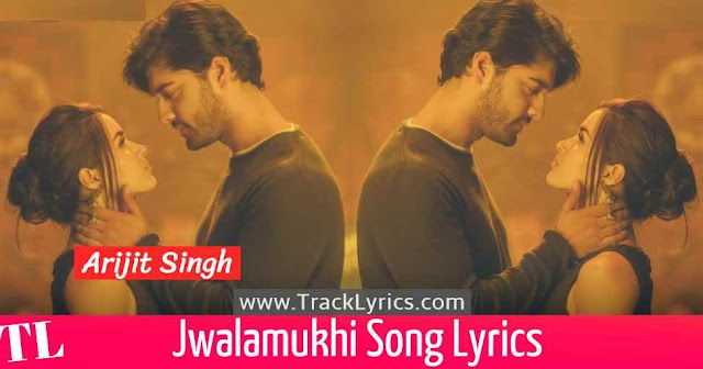 Jwalamukhi (99 Songs)