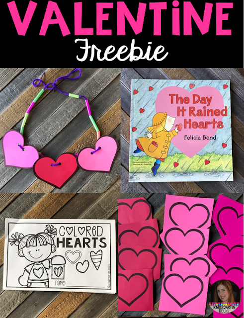 Valentine Freebie for Preschool and Kindergarten