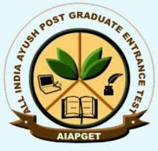 AIAPGET 2021 Rank list Published