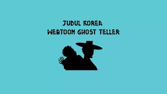 Judul asli webtoon Ghost Teller di laman situs Naver korea selatan