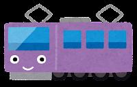 電車のキャラクターのイラスト(紫)