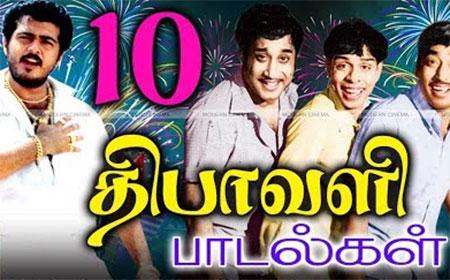 Diwali Top 10 Songs 2017