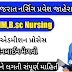 ANM GNM Bcs Nursing Apply Online