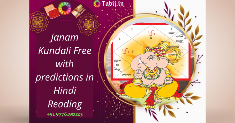 Free online Janam Kundali in Hindi reading with predictions