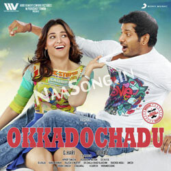 Okkadochadu (2016) Telugu Movie Audio CD Front Covers, Posters, Pictures, Pics, Images, Photos, Wallpapers