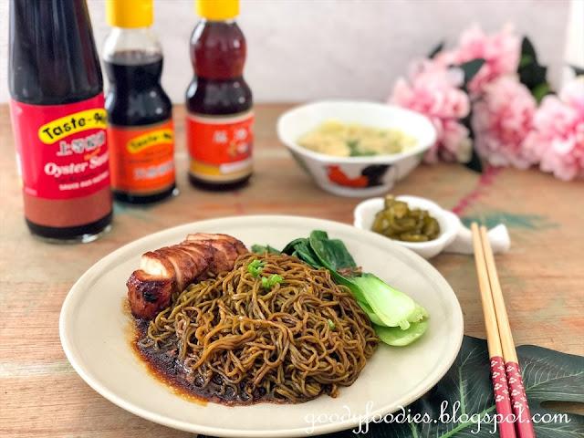 Wantan mee with chicken char siu recipe