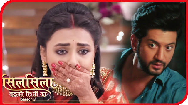 Monday's Spoiler: Mishti shocked as Pari unfolds love for Ruhaan in Silsila Badalte Rishton Ka