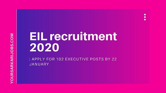 EIL recruitment 2020