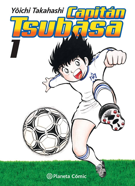 Un vistazo a la nueva edición de Captain Tsubasa / Oliver y Benji de Planeta Cómic.