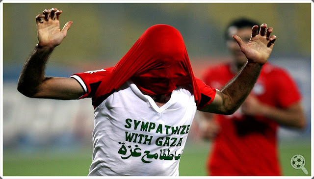 Aboutrika celebration