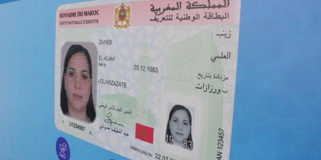 """لجنة برلمانية توافق على إحالة قانون """"البطاقة الجديدة"""" على هيئتين دستوريتين"""