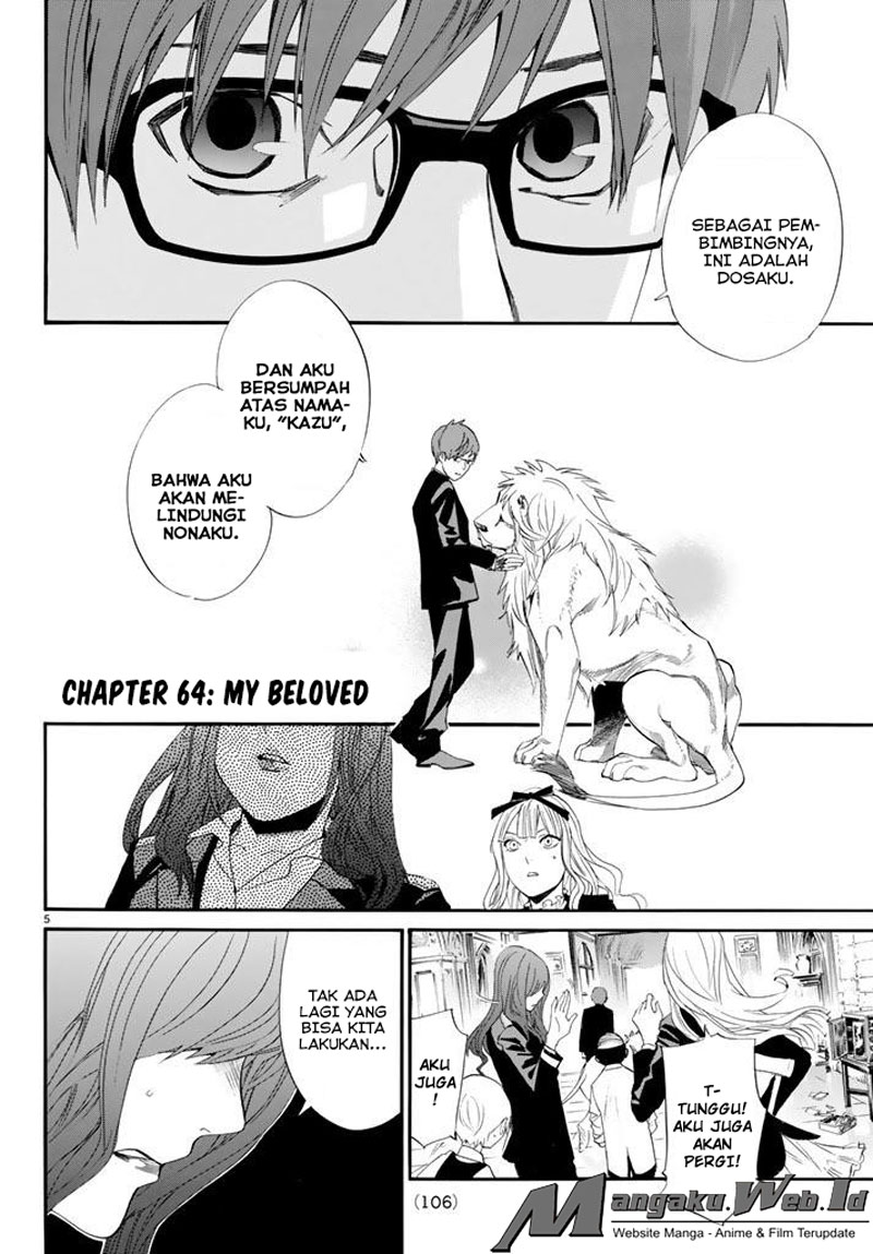 Noragami Chapter 64-6