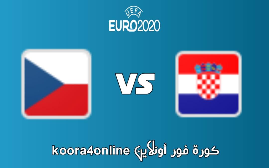 مشاهدة مباراة كرواتيا و التشيك اليوم 18-06-2021 كاس امم اوروبا