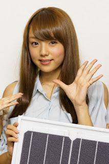 Shinozaki Ai 篠崎愛 Photos Collection