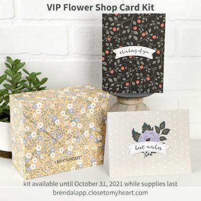 VIP Flower Shop Card Kit