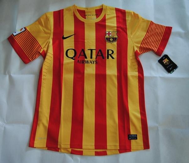 bounty camisetas futbol baratas