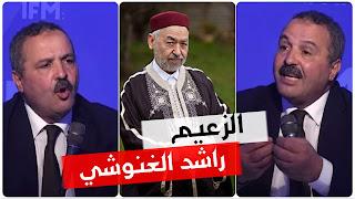 عبد اللطيف المكي : ''لن تجدوا نهضاوي واحد يقبل خروج الزعيم راشد الغنوشي بهذه الطريقة المهينة''