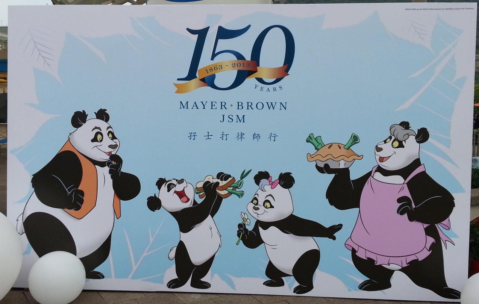May姨blog: JSM 150th Anniversary