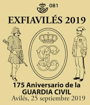 Matasellos del 175 aniversario de la Guardia Civil