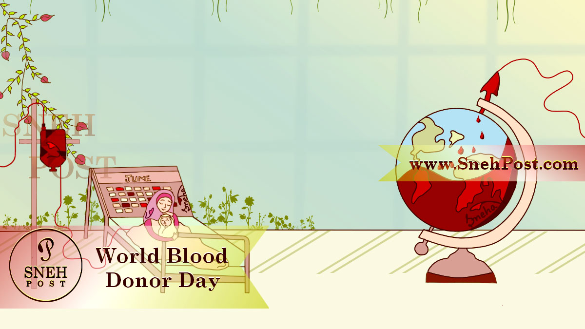 National Blood Donation Day illustration: Blood flowing from one heart to another, depicting the relationship of a blood donar and reciever