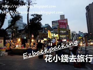 台北寧夏夜市美食