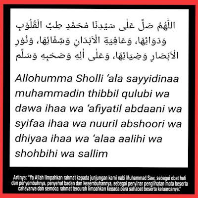 Sholawat Tibbil Qulub Arti dan Manfaat