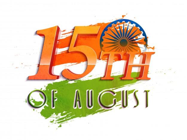 India Azadi Day DP 2020