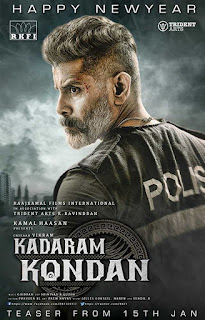 Kadaram Kondan First Look Poster 2