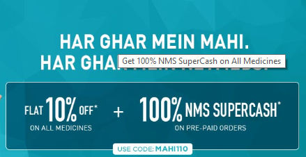Get Netmeds 100% Cashback + 10% Off on Medicines for New Users