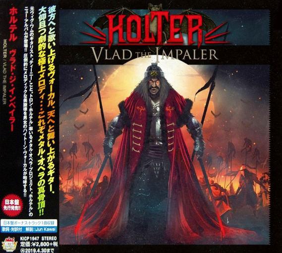 HOLTER - Vlad The Impaler [Japan Edition +1] (2018) full