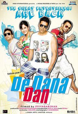 rapal yadav movie