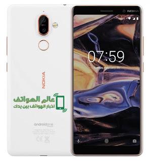مواصفات سعر عيوب Nokia 7 Plus