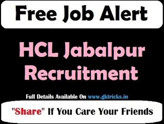 HCL Jabalpur Recruitment