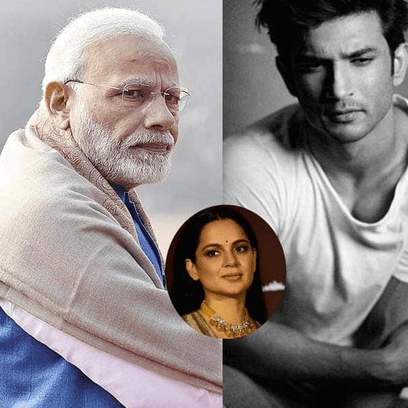 PM Modi ने स्वीकारी सुशांत सिंह राजपूत की आत्महत्या मामले पर सीबीआई जांच की अपील