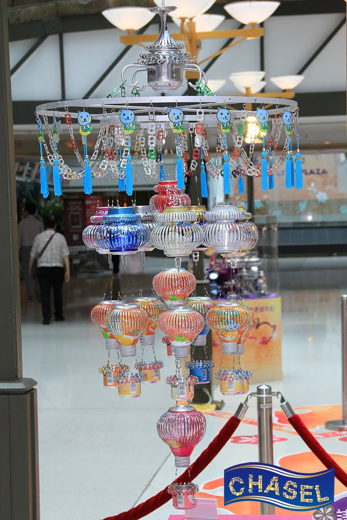 Chasel 2007: 「環保藝術綵燈迎中秋」和鐵罐燈籠