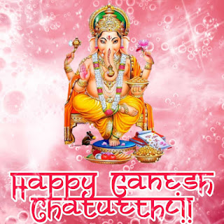 happy ganesh chaturthi images hd download