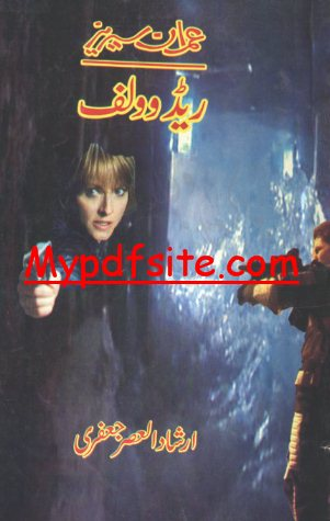 Red Wolf imran series novel