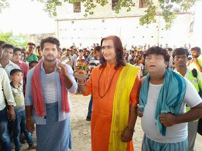 Damroo Bhojpuri Film