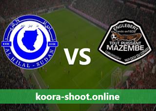 بث مباشر مباراة مازيمبي والهلال اليوم بتاريخ 09/04/2021 دوري أبطال أفريقيا
