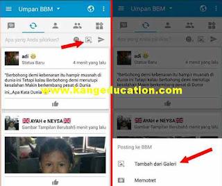upload foto di BBM tanpa ganti foto profil