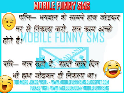 NEW WHATSAPP IMAGES, FRESH LATEST WHATSAPP BEST
